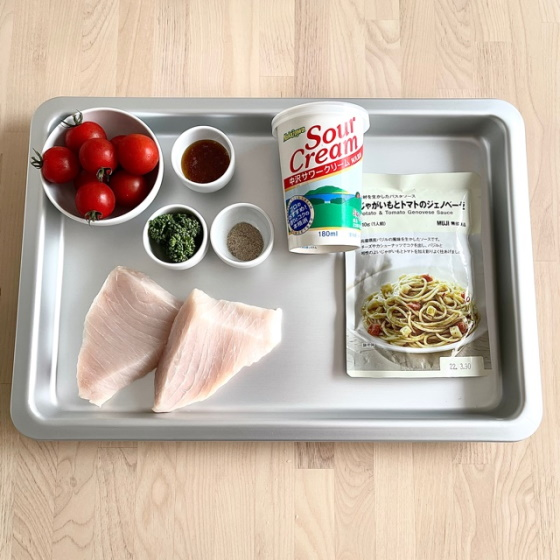 happiness recipe ハピネスレシピ 簡単レシピ 時短 無印良品 じゃがいもとトマトのジェノベーゼ カジキマグロ プチトマト ジェノベーゼ たいこ飯店 TAICO HANTEN