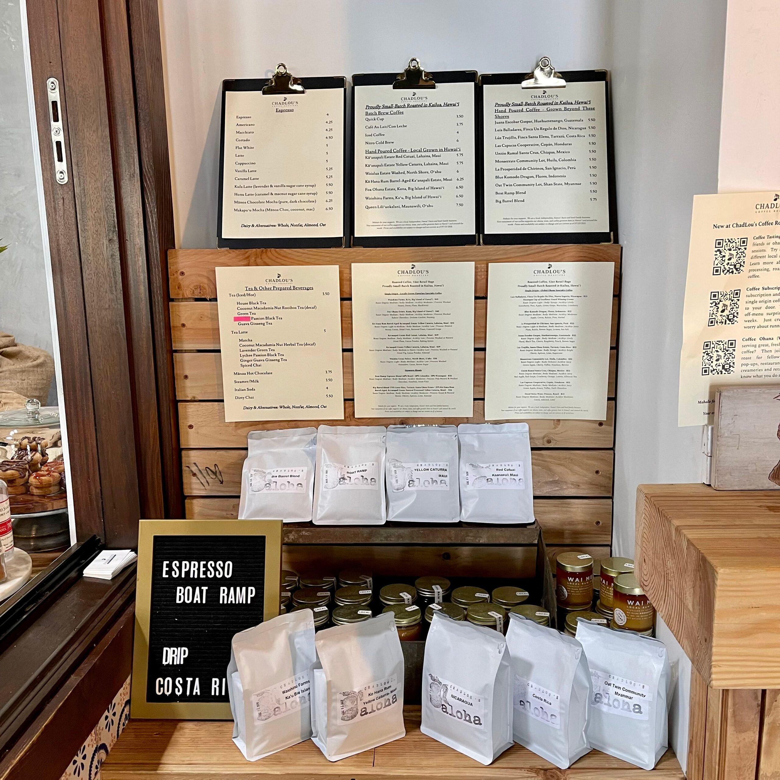 ハワイ グルメ カフェ フード ハワイカフェ HAWAII CHADLOU'S COFFEE ROASTERS